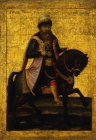 Portrait of Tsar Mikhail Fedorovich