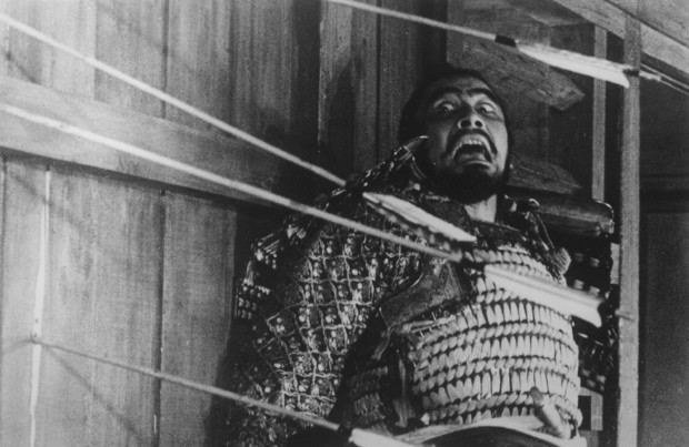 Throne of Blood