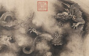 Chen Rong, Nine Dragons (1244) (detail)