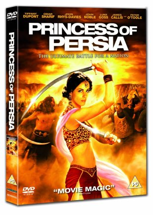 The revised DVD cover for One Night with the King. Sorry, 'Princess of Persia'