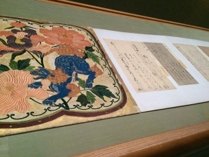 A bridal gift: an album of exemplary calligraphy, National Museum, Tokyo