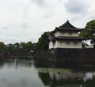 One of the pavilions on the walls of the Imperial Palace, Tokyo