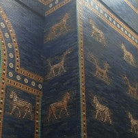 The upper right portion of the Ishtar Gate, Pergamonmuseum, Berlin