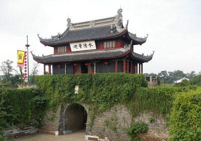 The Land Gate, Pan Men © Jakub Halun via Wikimedia Commons