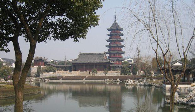 Pan Men Scenic Area, Suzhou