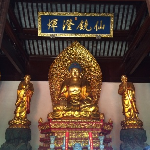 A Buddhist temple at the top of the main flight of steps on Tiger Hill
