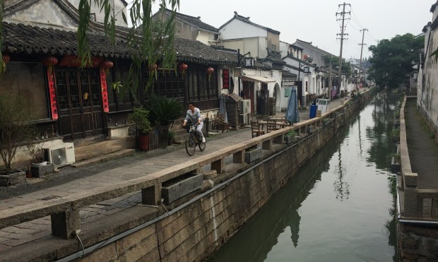 Pingjiang Street