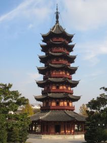 Ruiguang Pagoda, Pan Men © Another Believer via Wikimedia Commons