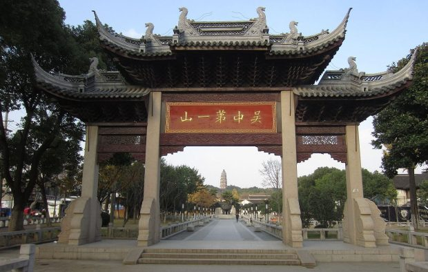 Gateway at Tiger Hill, Suzhou