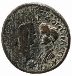 Coin of Domitian and Domitia, with Domitian erased on left, Cibyra, Turkey, 93-96 AD, British Museum, London © The Trustees of the British Museum
