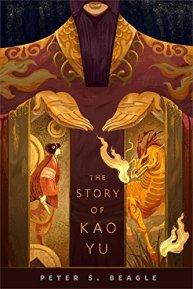 Story of Kao Yu