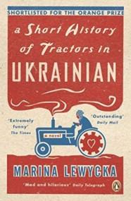 A Short History of Tractors