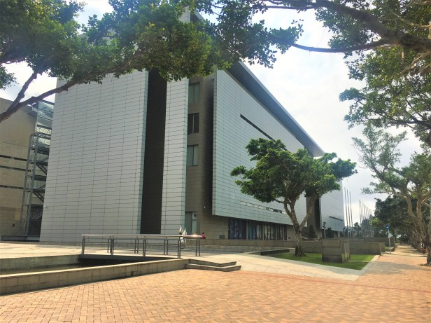 Macau Museum of Art